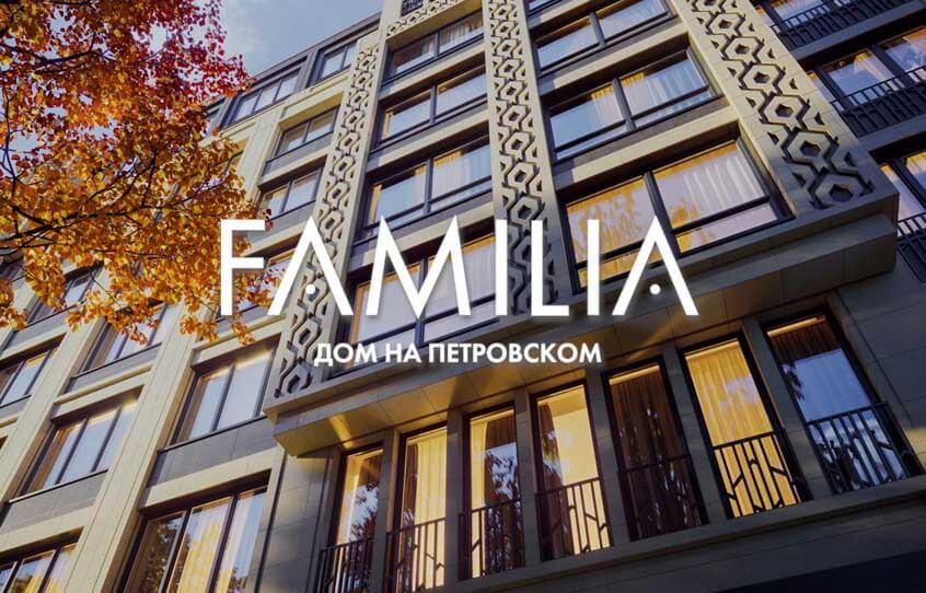 ЖК «Фамилия» – Веб-камеры и онлайн трансляция видео со стройки «Familia на Петровском», смотреть онлайн